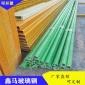 玻璃钢方管 树脂型材 树脂矩形管 绝缘