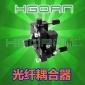 HGMFC4 系列�F代光�w耦合器 HGMFC401 北京衡工�x器